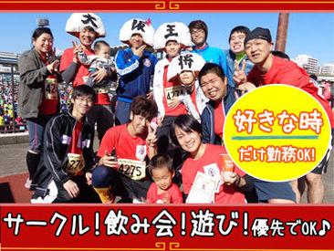 大阪王将 本八幡店 (株式会社 喜楽フーズ)の画像・写真