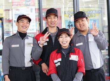 浜町給油所 [株式会社今関商会] の画像・写真