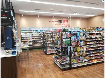 生活彩家プロロジス茨木店の画像・写真