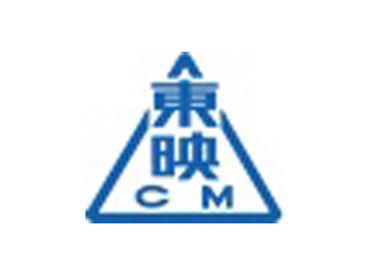 株式会社東映エージエンシー(派遣先:東映シーエム株式会社)の画像・写真