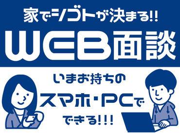 SGフィルダー株式会社 ※豊川エリア/t301-6001の画像・写真