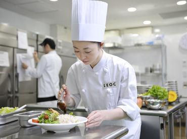株式会社LEOC エクシブ鳥羽別邸/101010の画像・写真