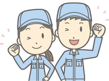 エイティエス株式会社 勤務地:掛川市の画像・写真