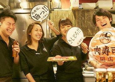 神戸三宮 肉寿司の画像・写真