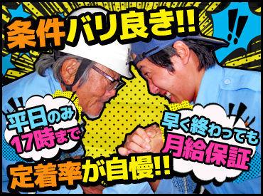 企業警備保障株式会社 ※勤務地:広島県内各地の画像・写真