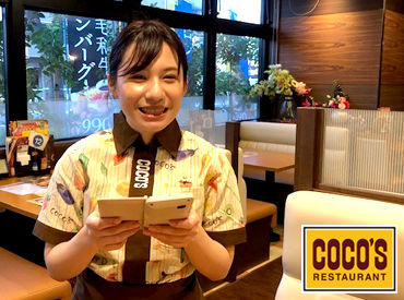 COCO'S 久万の台店[1875] の画像・写真