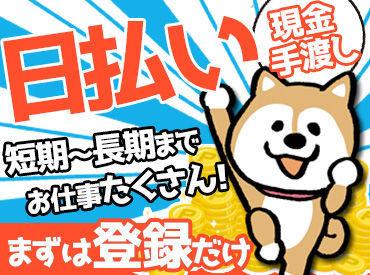 teikeiworksTOKYO 橋本支店/TWT134Sの画像・写真