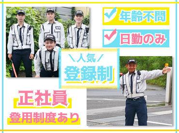 廣島緑地建設株式会社の画像・写真