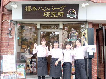 株式会社榎研の画像・写真