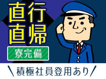 株式会社中央綜合警備保障の画像・写真
