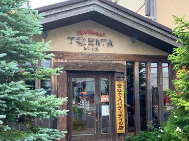 TREnTA本荘店の画像・写真