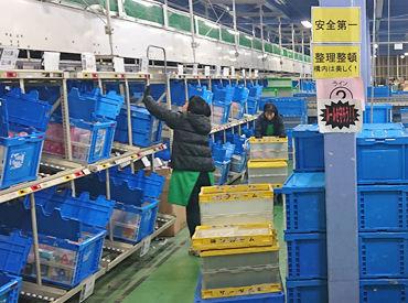 滋賀近交運輸倉庫株式会社の画像・写真