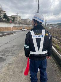 OGAWA警備株式会社【勤務地:河内長野市】の画像・写真
