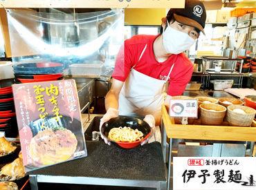 伊予製麺 福井大和田店の画像・写真