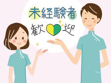株式会社メディカル・プラネット(勤務地:トヨタ記念病院)の画像・写真