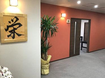 松栄寿司 須坂店の画像・写真