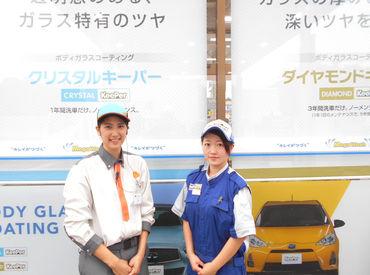 太陽鉱油株式会社 294号線谷和原インターSSの画像・写真