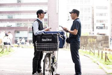 株式会社ライドオンエクスプレス 東京エリア[五反田駅]/FD001の画像・写真