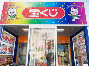 株式会社ティーエルエム 新潟支店の画像・写真