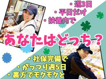 A★MAX 横浜店の画像・写真
