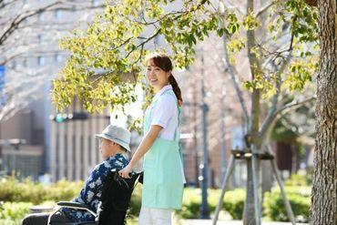 鵠生園ホームヘルプサービスの画像・写真