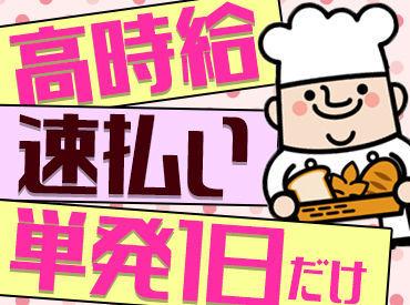 株式会社ビート 熊本支店≪勤務地:熊本市北区≫の画像・写真
