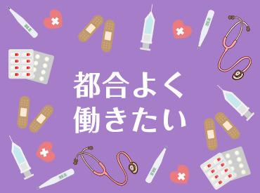 株式会社ルフト・メディカルケア(伊勢崎)の画像・写真