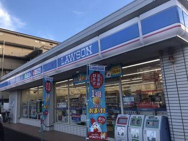 ローソン千葉末広五丁目店の画像・写真