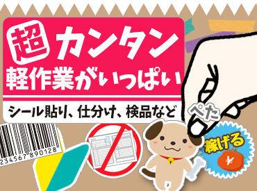 テイケイワークス株式会社 町田支店/TW106の画像・写真