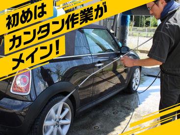 株式会社レソリューション 京都営業所[010] の画像・写真