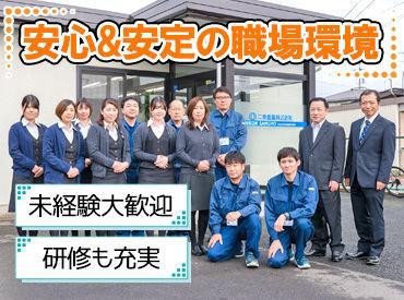 二幸産業株式会社の画像・写真
