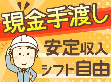 有限会社インテックサポート 勤務地:江南市の画像・写真