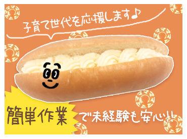 株式会社ハマヤ製パン工場の画像・写真