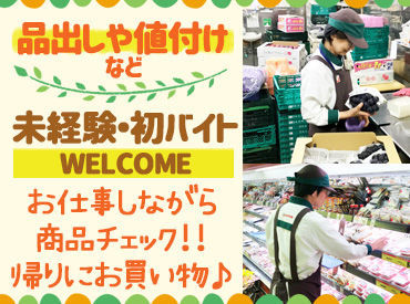 株式会社ヨークベニマル フォレオ東仙台店の画像・写真
