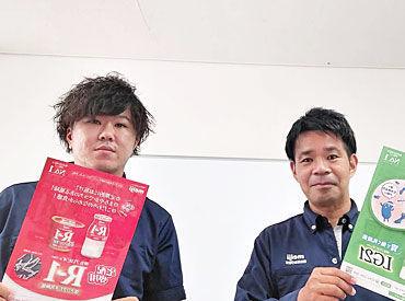 有限会社九州情報ネットワーク 博多営業所の画像・写真