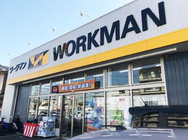 ワークマン市川行徳店の画像・写真