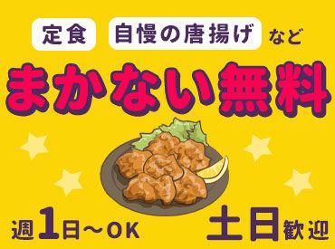 まるまるうどん 東長崎店の画像・写真