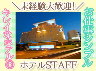 ウォーターホテルSの画像・写真