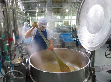 株式会社馬渕商事 ※勤務地:厚木市三田周辺の給食センターの画像・写真