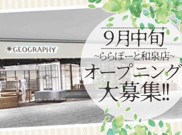GEOGRAPHY(ジェオグラフィー) ららぽーと和泉店の画像・写真