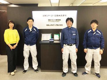 三和シヤッター工業株式会社 三河メンテナンス課の画像・写真