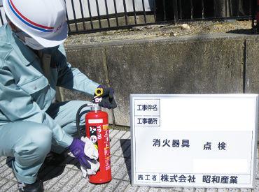 株式会社昭和産業の画像・写真