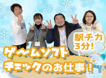 株式会社KINSHA 京都本社の画像・写真