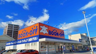 BOOKOFF 鹿児島ジョイプラザ店の画像・写真