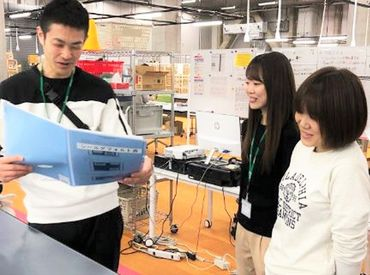 日通東京流通サービス株式会社 ジョブリード事業部の画像・写真