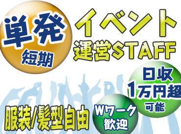 ENTERGEAR株式会社 葵区の画像・写真