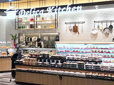 デリカキッチン笹島店 ※2021年10月上旬OPENの画像・写真
