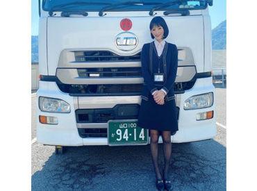 鴻池運輸株式会社 山口流通センターの画像・写真