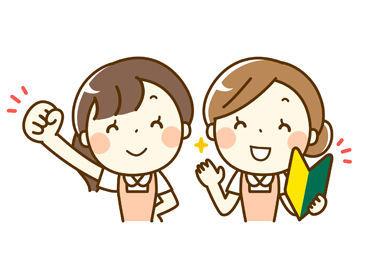 公益財団法人堺市教育スポーツ振興事業団の画像・写真