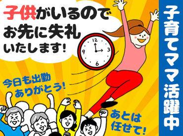 鞍馬 アオキスーパー日進店 [151] の画像・写真